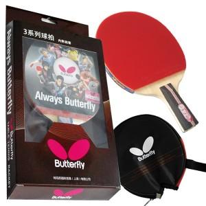 Butterfly 302-CS